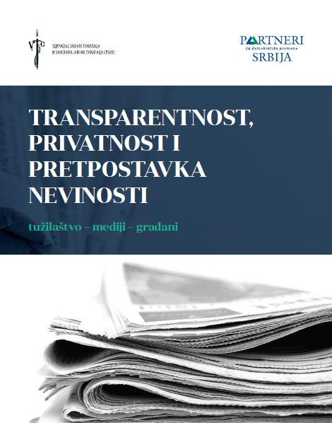 Transparentnost, privatnost, i pretpostavka nevinosti