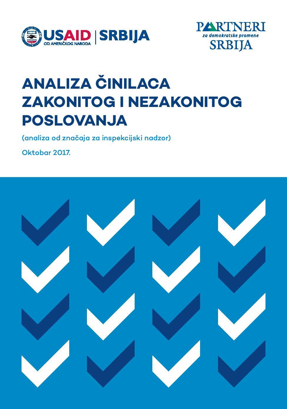 Analiza činilaca zakonitog i nezakonitog poslovanja (analiza od značaja za inspekcijski nadzor)
