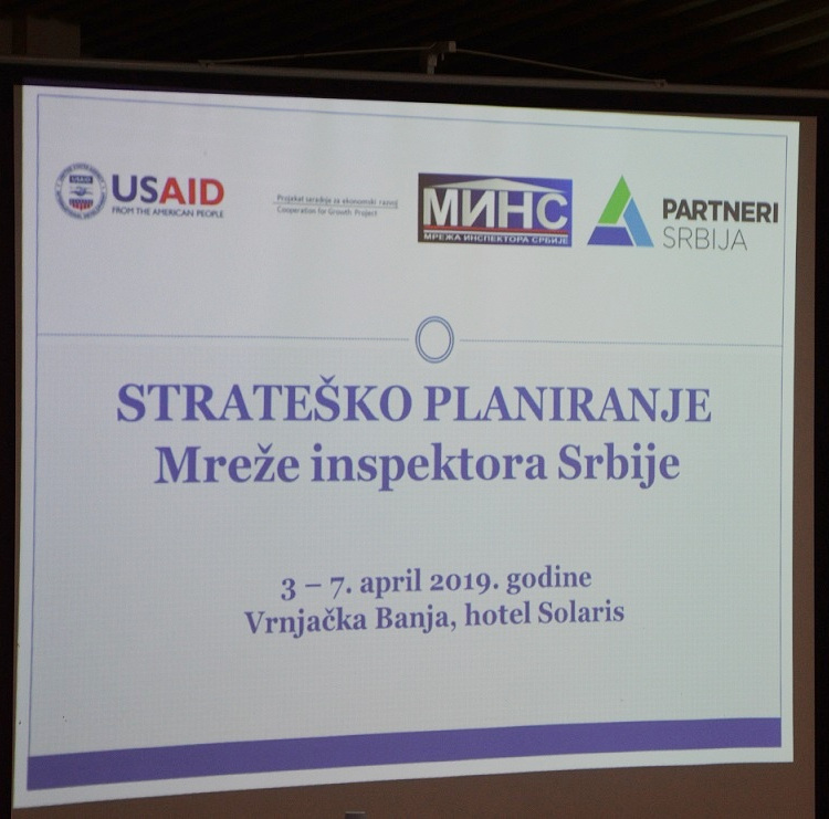 Annual Conference of the Network of Inspectors of Serbia
