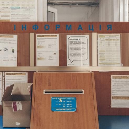 Svi imamo pravo na pristup informacijama od javnog značaja