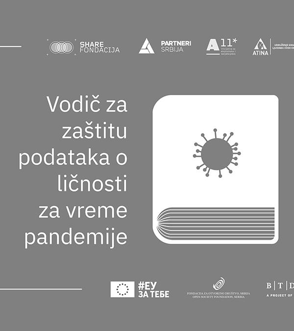 Objavljen Vodič za zaštitu podataka o ličnosti za vreme pandemije